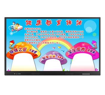 98寸互动幼儿教育一体机(图文)